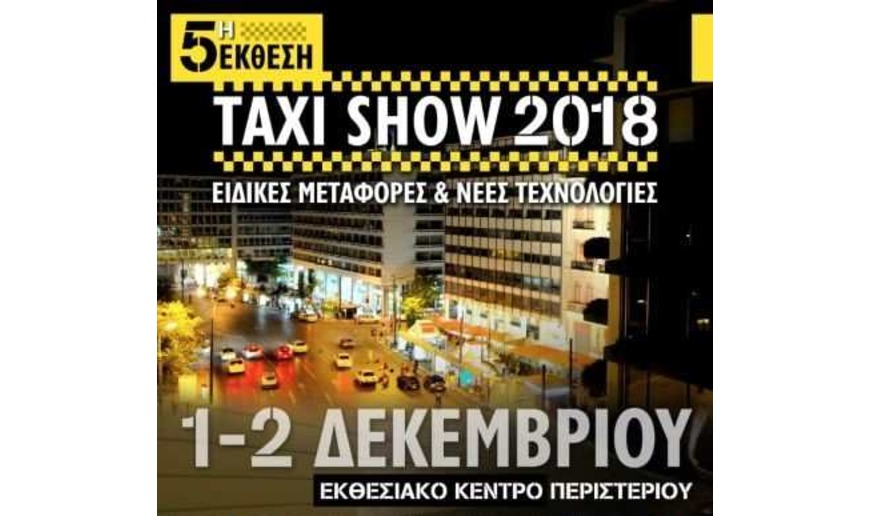 TAXI SHOW 2018