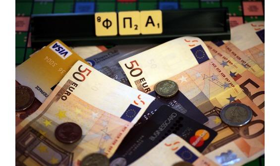 Άυξηση του ΦΠΑ στα κόμιστρα των ΤΑΞΙ από 23% σε 24%