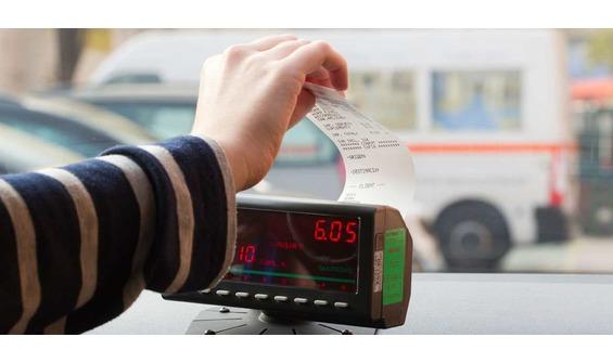 Πότε αλλάζω ταμειακή παλαιάς έγκρισης στο ταξί μου;