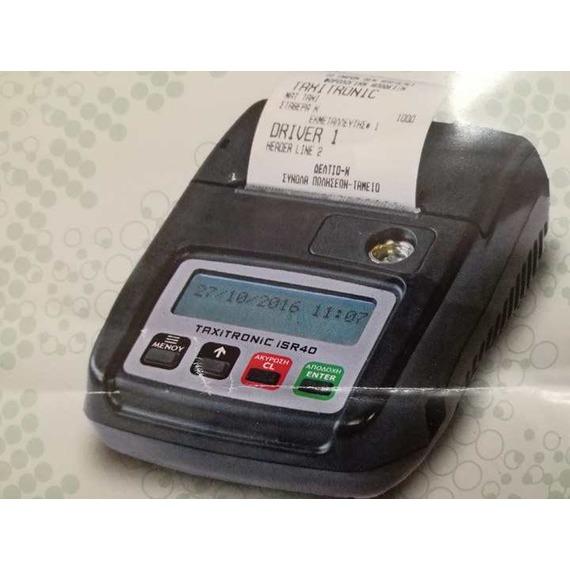 Υποσύστημα φορολογικού εκτυπωτή TAXITRONIC ISR40